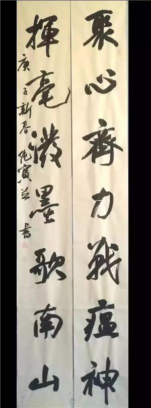 16吴纯宝--聚心齐力战瘟神、挥毫泼墨歌南山.jpg