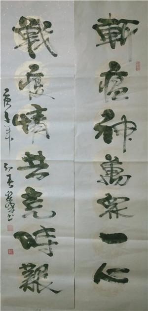 15岚皋书协黎峰--斩瘟神万众一心,战疫情共克时艰.jpg